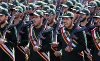 الحرس الثوري الإيراني يُهدّد بإغلاق مضيق