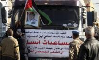 قافلة اردنية