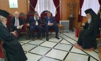 غبطة البطريرك ثيوفيلوس الثالث يستقبل اللجنة الرئاسية لشؤون الكنائس
