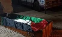 وفاة طالبة في مصر