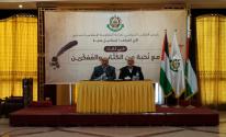 بالصور: هنية يكشف عن 3 مطالب حملها الوفد المصري خلال زيارته لغزّة