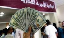 جهود أممية لإقناع الاحتلال بإدخال الأموال القطرية إلى غزّة