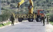 بيت لحم: الاحتلال يُغلق البوابة الحديدية على مدخل بلدة نحالين