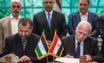 وفد برئاسة الأحمد يصل القاهرة لبحث ملف المصالحة