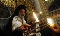 شعلة النور المقدس