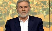 صحيفة عبرية: النخالة أصدرت تعليمات لعناصره بشنّ هجمات ضد إسرائيل