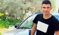 الاحتلال يُباشر بهدم منزل الشهيد عمر أبو ليلى غرب سلفيت
