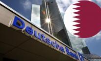 قطر: توقف شراء حصة جديدة في أكبر