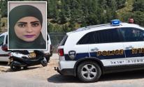فُقدان آثار فتاة فلسطينية بالداخل المحتل منذ أسبوعين