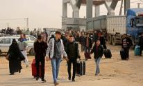 صحيفة عبرية: 35 ألف فلسطيني غادروا