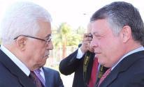 الرئيس الفلسطيني والأردني والعراقي