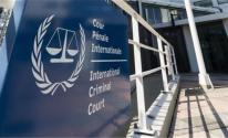 المحكمة الجنائية