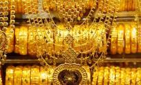 الذهب: يسجل أكبر مكاسبه ليوم واحد في شهرين