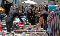 طهران:  أزمة الاقتصاد تتعمق والنظام