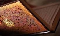 ما حكم قراءة القرآن بدون وضوء؟