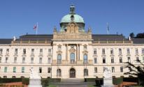 البرلمان التشيكي