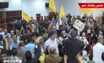 شاهد بالفيديو: لحظة الإعلان عن فوز قائمة الشهيد ياسر عرفات انتخابات الصيادلة في غزّة
