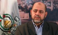 ابو مرزوق