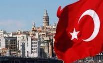 تركيا: تحتل المرتبة الثانية في قائمة