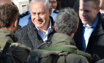 نتنياهو وجيش الاحتلال