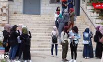 شاهد بالفيديو: كيف أدى طلاب الثانوية العامة برام الله امتحان الرياضيات؟!