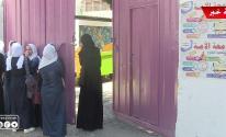 شاهد بالفيديو: آراء طلبة الثانوية العامة في غزّة بآخر امتحانات