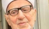 الشيخ ابو سردانة