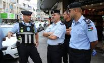 شرطة نابلس