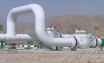 انابيب الغاز