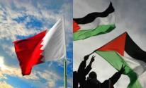 بحرين فلسطين