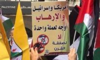 مؤتمر المنامة