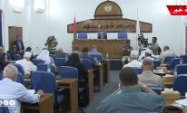 بالفيديو: التشريعي يعقد جلسة خاصة في غزّة لمناقشة مؤتمر البحرين الاقتصادي