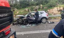 حادث طرق