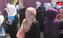 شاهد بالفيديو: آراء طلبة الثانوية العامة في غزّة بامتحاني الكيمياء واللغة الإنجليزية