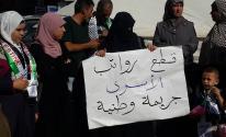 هيئة الأسرى تُوضح أسباب تُعقب على حجب رواتب الأسرى المحررين في رام الله