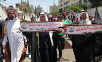 بالصور: سلسلة بشرية في رفح رفضاً لورشة البحرين وصفقة القرن