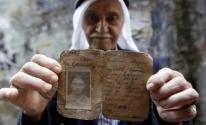 اللاجئين الفلسطينيين