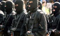 مكافحة الارهاب الروسية