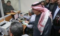 رابط فحص أسماء المستفيدين من المنحة القطرية 100 دولار في غزّة