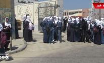 شاهد بالفيديو: طلبة الثانوية العامة بغزّة يُعبرون عن سخطهم من امتحان اللغة الإنجليزية