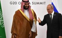 بوتن: روسيا متفقة مع السعودية بشأن خفض إنتاج النفط