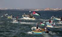 الاحتلال يُقرّر توسيع مساحة الصيد في بحر قطاع غزّة