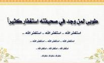 كارول سماحة: هناك من يتولّى التحريض ضد حفلتي في دمشق!