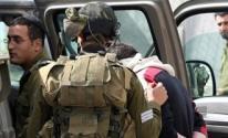 اعتقال شبان