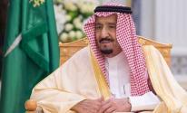 العاهل السعودي.jpeg