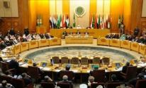 جامعة الدول العربية.