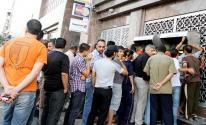 مالية رام الله تكشف عن موعد صرف رواتب موظفي السلطة في غزّة والضفة