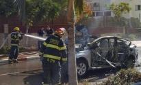 سيارة مفخخة في تل ابيب