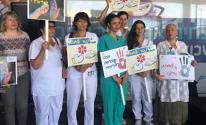 إضراب للممرضين بالمستشفيات والعيادات في