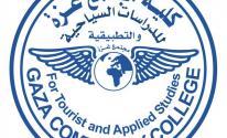 كلية مجتمع غزة
